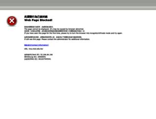 incu.ntut.edu.tw screenshot