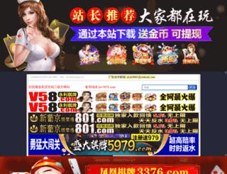 incubatorforegg.com screenshot