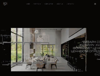 incubedesign.com screenshot