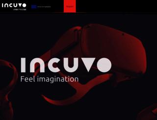 incuvo.com screenshot