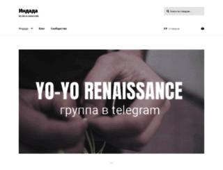 indada.ru screenshot