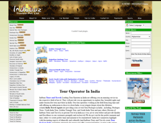 indbaaz.com screenshot