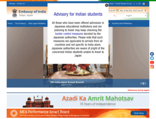 indembassy-tokyo.gov.in screenshot