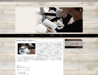 inderum.com screenshot