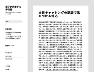 index-atarim.info screenshot