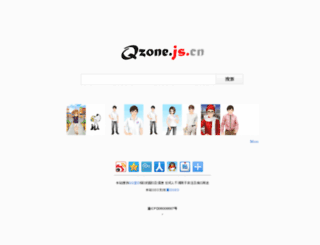 index.qzone.js.cn screenshot