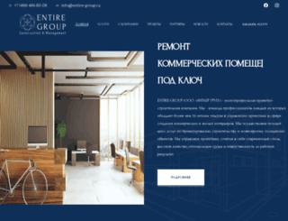 indexhome.ru screenshot