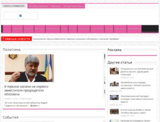 indextop.biz screenshot