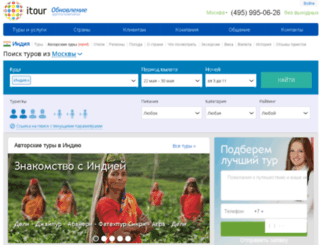 india-obnovlenie.ru screenshot