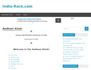 india-rock.com screenshot