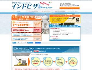 india-visa.jp screenshot