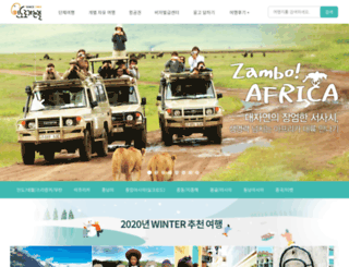 india.co.kr screenshot