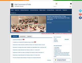 india.org.pk screenshot