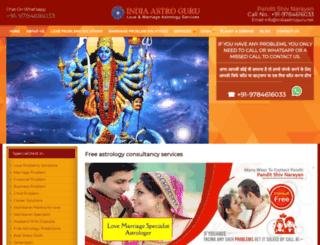 indiaastroguru.net screenshot
