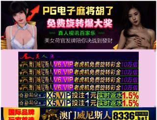 indiacdhub.com screenshot