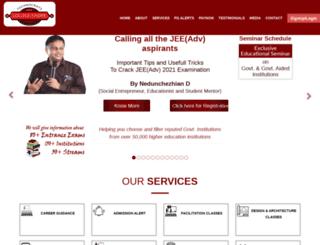 indiacollegefinder.org screenshot