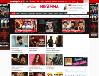 indiaglitz.com screenshot
