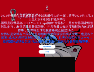 indiagol.com screenshot