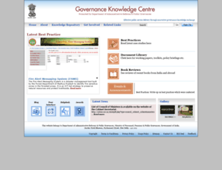 indiagovernance.gov.in screenshot