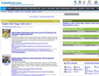 indiagrid.in screenshot