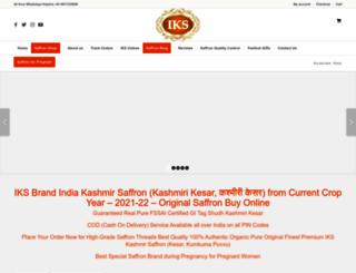 indiakashmirsaffron.com screenshot