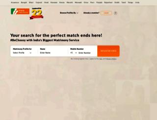 indialist.com screenshot