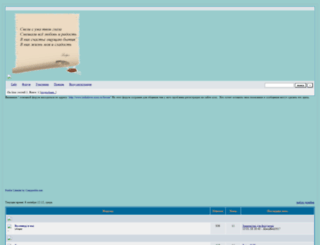 indialove.forum24.ru screenshot