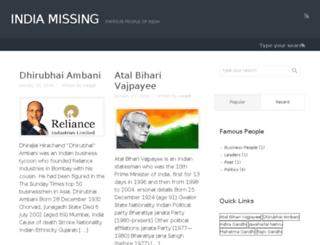 indiamissing.com screenshot