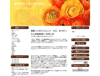 indianactress.org screenshot