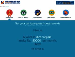 indianbluebook.bankbazaar.com screenshot