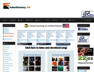 indiandirectoryhk.com screenshot