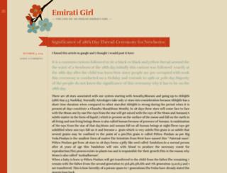 indianemiratigirl.wordpress.com screenshot
