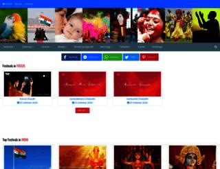 indianfestivaldiary.com screenshot