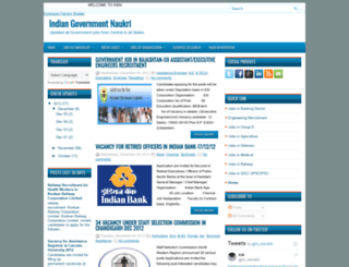 indiangovernmentnaukri.blogspot.com screenshot
