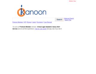 indiankanoon.in screenshot