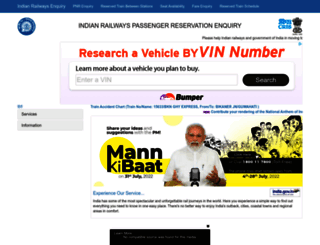 indianrail.gov.in screenshot