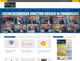 indianrecharger.com screenshot