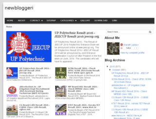 indianresults.xyz screenshot