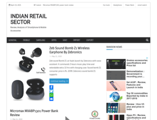 indianretailsector.com screenshot