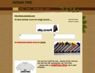 indiantime.webs.com screenshot