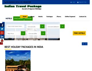 indiantravelpackage.com screenshot