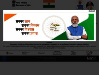 indianvisaonline.gov.in screenshot