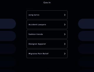 indiapostwb.gov.in screenshot