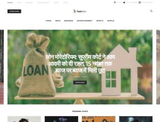 indiashor.com screenshot