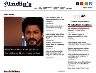 indiasnews.net screenshot