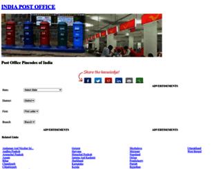 indiaspincode.our24x7i.com screenshot