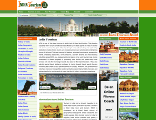 indiatourism.travel screenshot