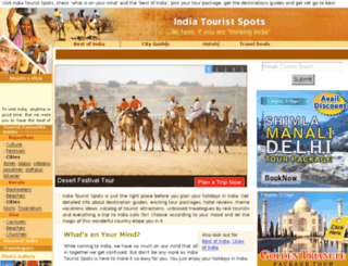 indiatouristspots.com screenshot