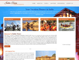 indiatours.org screenshot