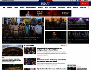 indiatvnews.com screenshot